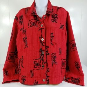 Chico's Womens Lightweight Button Up Jacket Sz 2